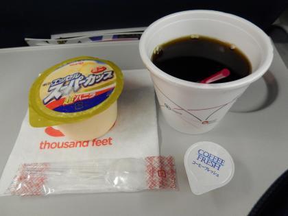 シンガポール2014.5デルタ航空シンガポール行機内食