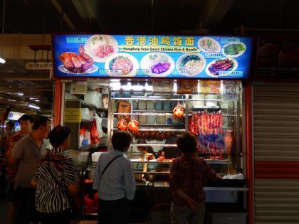 シンガポール2014.5チャイナタウン・ホーカーズ