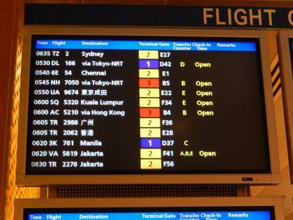 シンガポール2014.5チャンギ空港