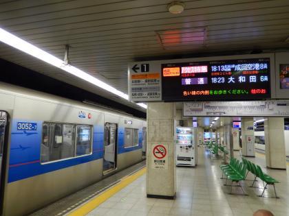 台北2014.7出発・京成上野