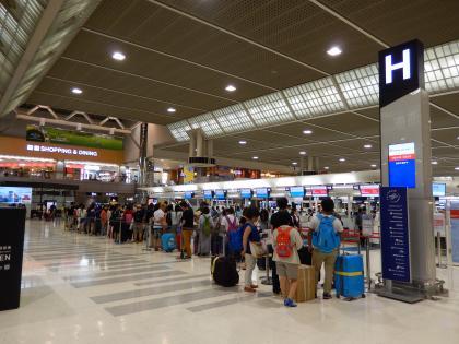 台北2014.5出発・成田空港