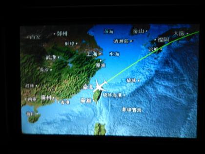 台北2014.7出発・チャイナエアライン台北行き