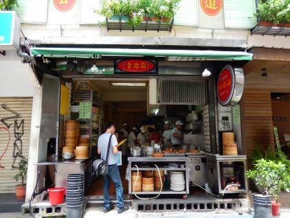 台北2014.7永康街