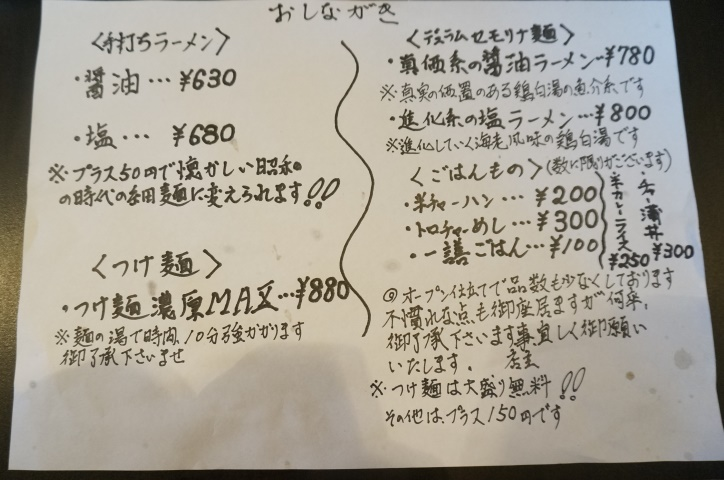 DSC00685_20140330202633406.jpg