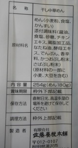 DSC01706_2014052121304996d.jpg