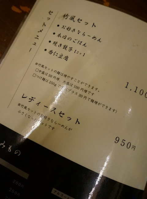 DSC02178_20140617224040a99.jpg