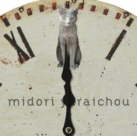 バースデー時計3