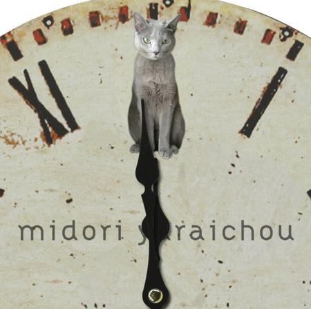 バースデー時計2