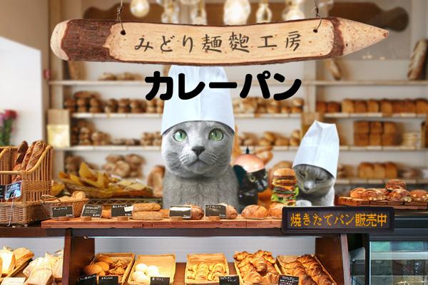 パン屋10