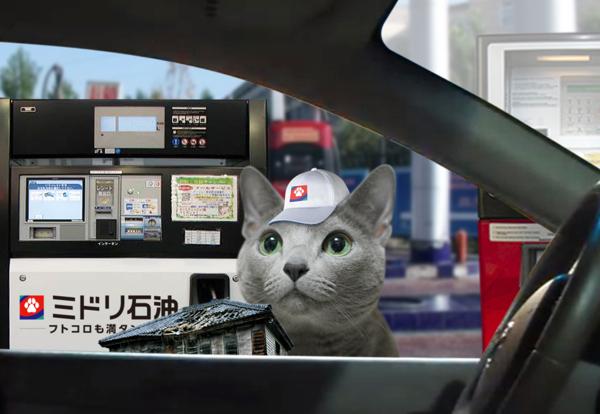 ガソリンスタンド6