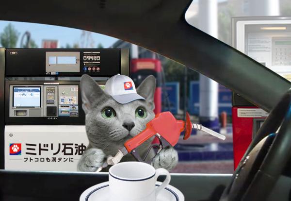 ガソリンスタンド11