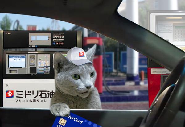 ガソリンスタンド12
