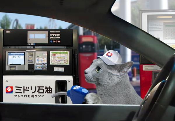 ガソリンスタンド13
