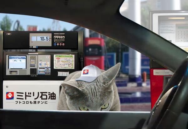 ガソリンスタンド16