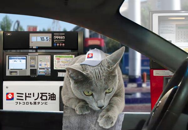 ガソリンスタンド17