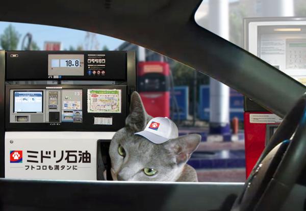 ガソリンスタンド18