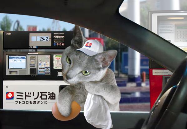 ガソリンスタンド19