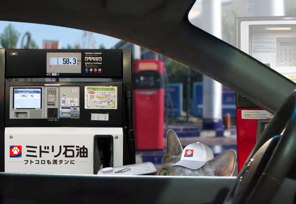 ガソリンスタンド22