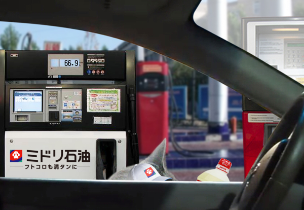 ガソリンスタンド24