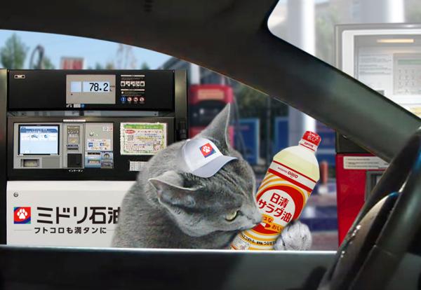 ガソリンスタンド25