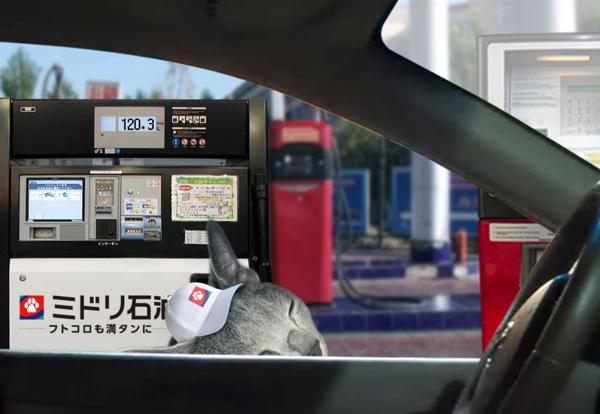 ガソリンスタンド28