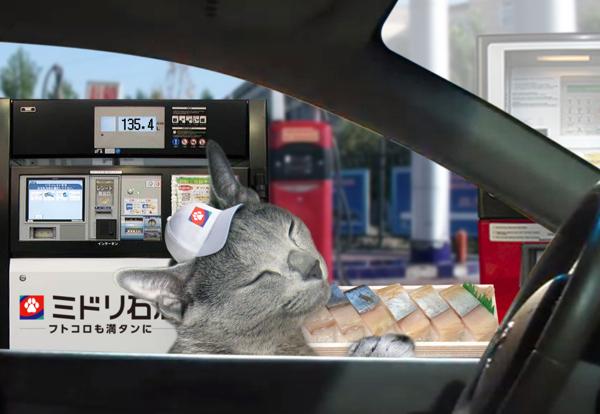 ガソリンスタンド29