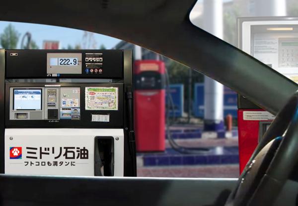 ガソリンスタンド35