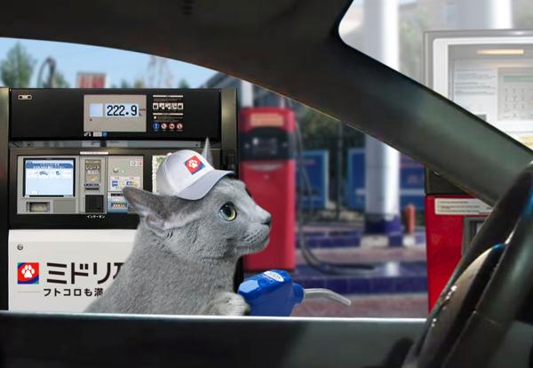 ガソリンスタンド36
