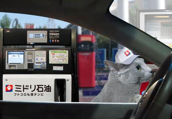 ガソリンスタンド37
