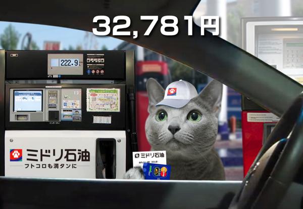 ガソリンスタンド39