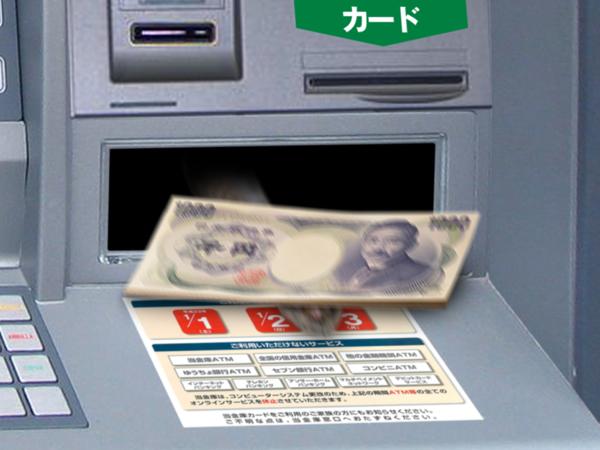 ATM10