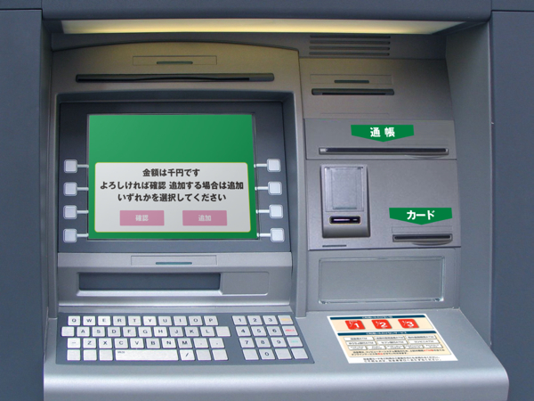 ATM12