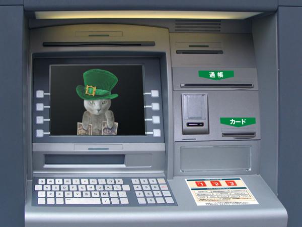 ATM19