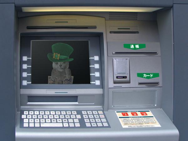 ATM21