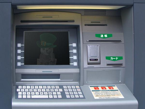 ATM22