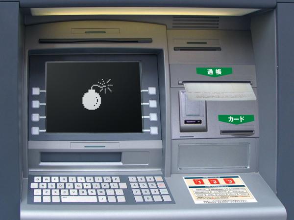 ATM27