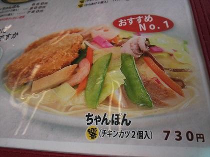 no.1 メニュー