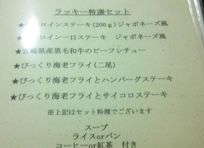 一口メニュー001