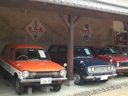 昭和の町 レトロな車