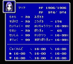 Final Fantasy II0015