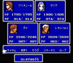Final Fantasy II0013
