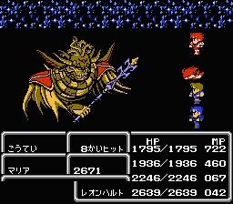 Final Fantasy II0034