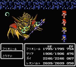 Final Fantasy II0023
