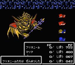 Final Fantasy II0042
