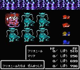 Final Fantasy II0046