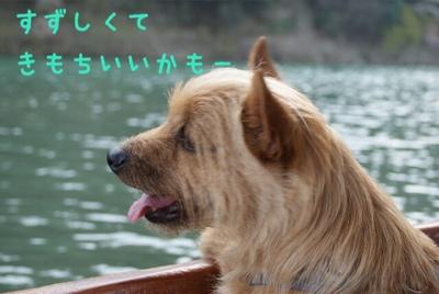 fc2blog_20140413161929a90.jpg
