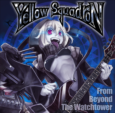 From Beyond The Watchtowerジャケット