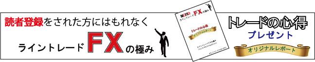 dokusha.jpg