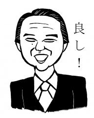 笑顔良し!