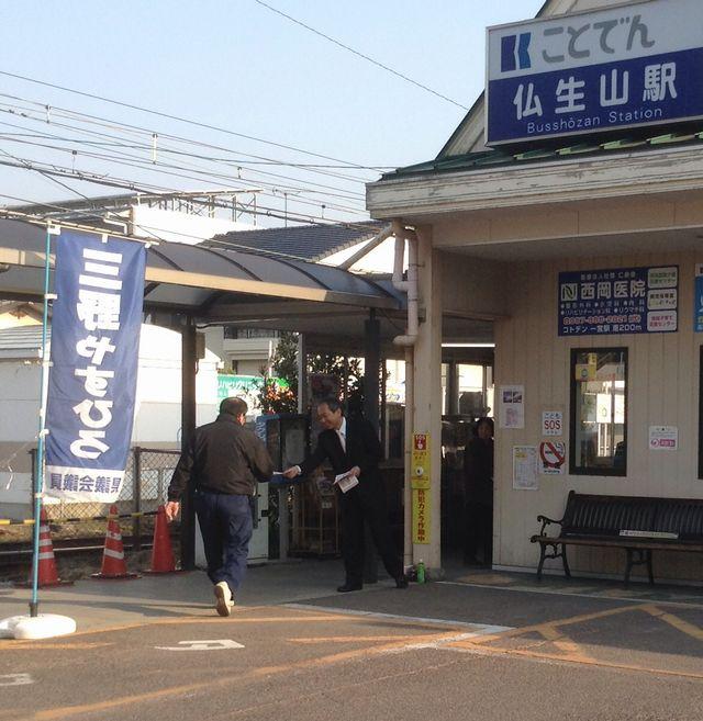 1404駅頭チラシblog用